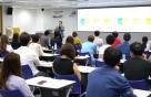 카카오, 빅데이터·AI로 맞춤형 광고…'카카오모먼트' 확대