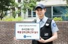 ADT캡스, 추석연휴 특별 경계 강화 근무