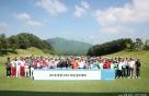 현대차, 특장사 CEO 80명 초청 골프대회 개최