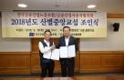 금융권, 내년 1월 주52시간 조기 도입·임금피크 진입 1년 연장