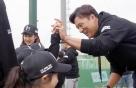 신한은행, 이승엽 야구장학재단과 '취약계층 아동 야구캠프' 개최