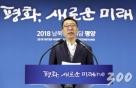 """[2018 평양]靑 """"재벌총수 방북, 北 요청 아냐…우리 정부가 결정""""(상보)"""