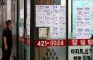서울 그린벨트 대신 '주거비율 상향' 할까