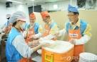 수은, 서울역서 무료급식 봉사