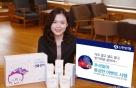 신한은행, '아이행복 선물상자' 등 추석 이벤트