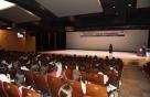 한성대, 제7회 상상력토크 및 제2회 소셜데이 열어
