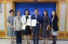 전주비전대 유아교육과, 전북지역 유일 A등급 획득