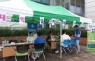 순천대, '찾아가는 일자리버스(JOB-US)'로 취업 상담 제공