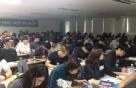 호원대 학생상담센터, 인터넷·스마트폰 중독 예방교육