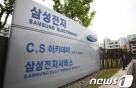 '시신탈취 회유' 삼성 노조원 부친 위증 혐의로 재판에
