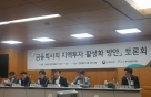 '시중은행 지역대출 의무화' 논의에 지방은행 '영업위축' 난색