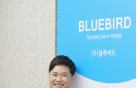 블루버드 이장원 대표, '2018 대한민국브랜드대상' 앙트러프러너쉽 부문 수상