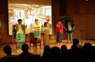 대구대, 13년째 장애학생 과학 축제 '희망의 과학싹 잔치' 운영