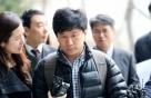 '서울시 간첩 조작사건' 前국정원 국장 재판에