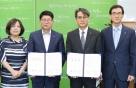 대구과학대, 북구 강북 어린이급식관리지원센터 재위탁 운영