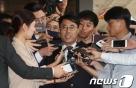 '사법농단' 첫 영장 유해용…이르면 내일 구속여부 결정(종합)
