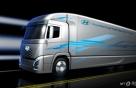 현대차 유럽 친환경 상용차 시장 진출..수소전기트럭 5년간 1000대 공급
