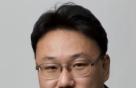부동산정책 '역발상이 필요하다'