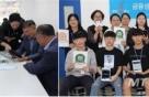 YWCA, 수원에도 씽크머니 금융교육공간 '펍핀' 오픈