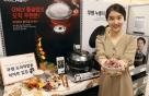 쿠첸, '도어락 밥솥' 이마트서 판매