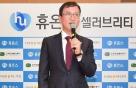 """휴온스 셀러브리티 프로암, 20일 개막.. 윤성태 부회장 """"축제 즐겨주길"""""""