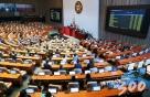 '은산분리 완화' 인터넷은행법, 논란 끝 국회 본회의 통과