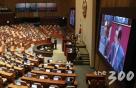 '부당행위·보복조치시 3배 배상' 대규모유통업법, 국회 본회의 통과