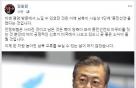 """김홍걸 """"남북, 사실상 1단계 '종전선언'"""""""
