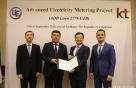 KT, 우즈베키스탄에 300억 규모 스마트 미터 시스템 추가수주