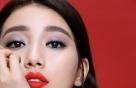 """수지, 화보 추가 컷 공개…""""독보적인 미모"""""""