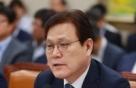 """최종구 위원장 """"내년 4월~5월 인터넷은행 예비인가 계획"""""""