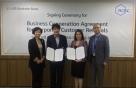 국민은행, 필리핀 RCBC은행과 기업금융 업무협약