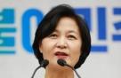 """""""이해찬이 당대표돼야 한국당이 산다"""" 민주당 분열의 역사 살펴보니..."""