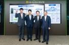 김광수 농협금융 회장, 추석연휴 IT비상운영계획 점검