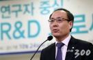 '안철수의 과학인재' 오세정, 국회의원 사표…서울대 총장 출마