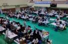 한성대 공학경진대회, 미래 4차 산업 핵심 인재 양성