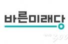 바른미래당, 한국당 '심재철 압수수색' 항의에 가세