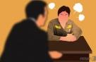 """""""비록 4450원이지만""""…교도소 상대로 권리찾은 재소자"""