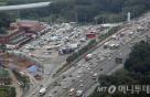아메리카노, 고속도로 휴게소 '베스트셀러'…年 969억원 매출
