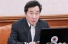 이낙연, 베트남 국가주석 조문…文대통령, 김동연 대행체제 지시