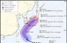 매우 강한 태풍 짜미 북상…한반도 영향은?