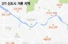 [MT리포트]베일에 싸인 3기 신도시, '신의 한수'는 어디
