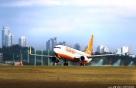 제주항공, 대구발 도쿄·가고시마·마카오 신규 취항