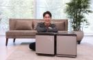 삼성전자, 메탈 브라운 '삼성 큐브' 출시