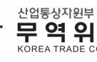 무역委, 중국·인니·브라질산 인쇄용지 반덤핑조사 개시