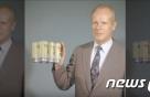 '알루미늄 맥주캔' 도입한 윌리엄 쿠어스 사망