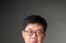 박일평 LG전자 CTO, 'CES 2019'서 더 나은 AI를 말한다