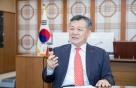 """""""100년의 지적差, 디지털이 답…국토총조사 해야"""""""