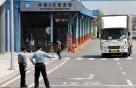 한국GM 노조, 쟁의행위 찬반투표 가결