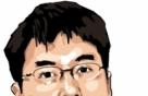 새 전자여권 '남색'의 진실